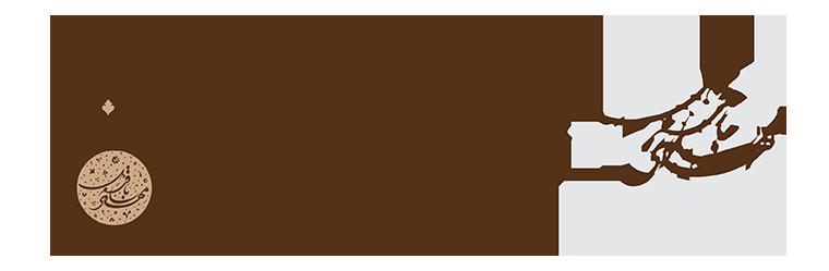 Mehdi Bagheri Music